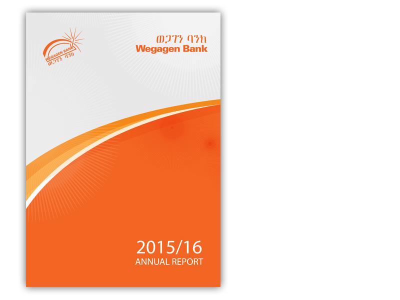 Annual Report 2045/16