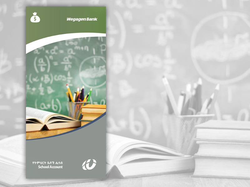 School  Account- SME